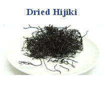 Dried Hijiki