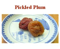 Pickled Plum