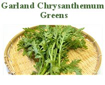 Garland Chrysanthemum Greens