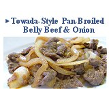 Towada-Style Pan–Broiled Beef Belly & Onion