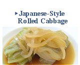 Japanese-Style Rolled Cabbage
