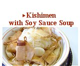 Kishimen with Soy Sauce Soup