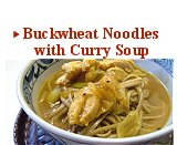 Buckwheat Noodles with Curry Soup