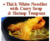 Thick White Noodles with Curry Soup & Shrimp Tempura
