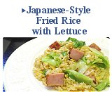 Japanese-Style Fried Rice with Lettuce
