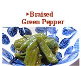 Braised Green Pepper
