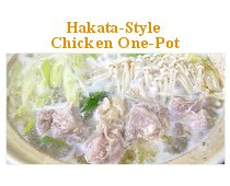 Hakata-Style Chicken One-Pot