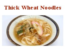 Thick Wheat Noodles