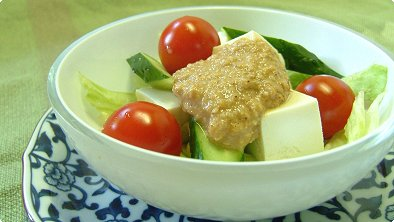 Tofu Salad with Sesame Seed & Miso Dressing