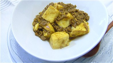 Simmered Tofu & Ground Meat with Curry Powder