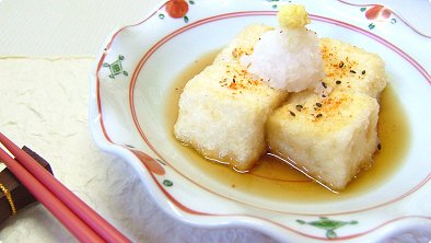 Deep–Fried Tofu