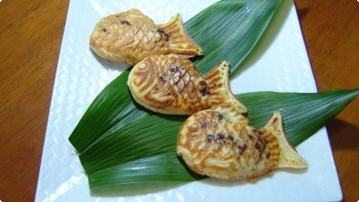Japanese Fish-Shaped Hot Cakes