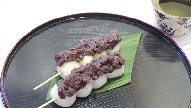 Dumplings with Mashed Sweetened Red Bean Paste