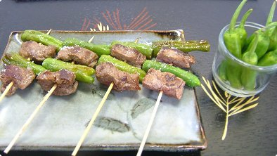 Broiled Shishito & Beef on a Skewer