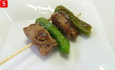 Broiled Shishito on a Skewer