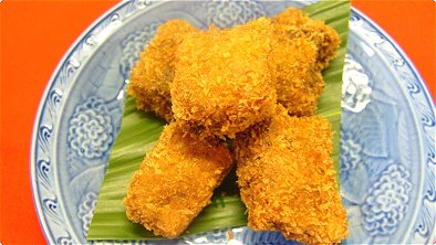 Deep–Fried Breaded Tuna Cubes