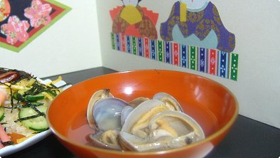 short-neck clam clear soup