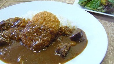 Croquette Curry & Rice