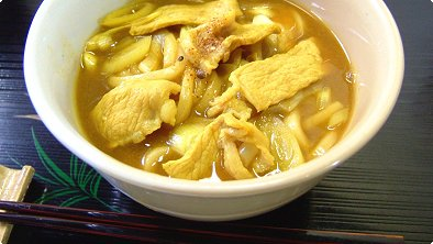 Thick White Noodles with Curry Soup