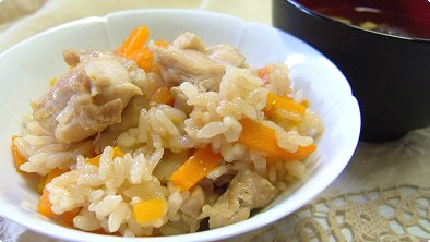 Chicken & Carrots Seasoned Rice