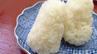 Traditional Rice Ball