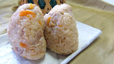 Chicken & Carrots Seasoned Rice Ball