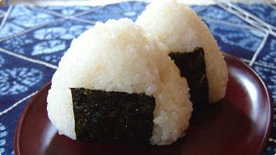 Karashi-Mentaiko Rice Ball