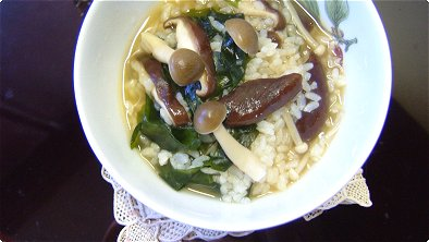 Rice Soup with Wakame & Mushrooms