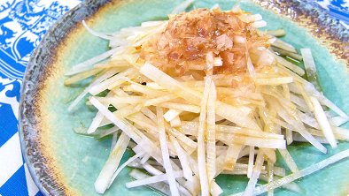 Japanese Radish Salad with Soy Sauce Dressing