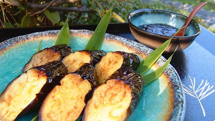 Deep-Fried Eggplant with Miso