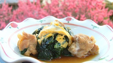 Simmered Spinach, Chicken & Egg