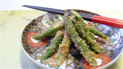 Asparagus with Sesame Seed Dressing