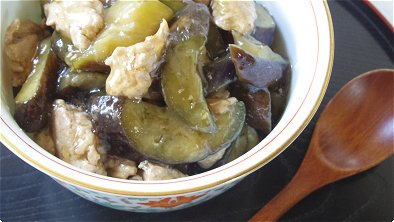 Braised Eggplant & Ground Chicken with Sticky Sauce Bowl